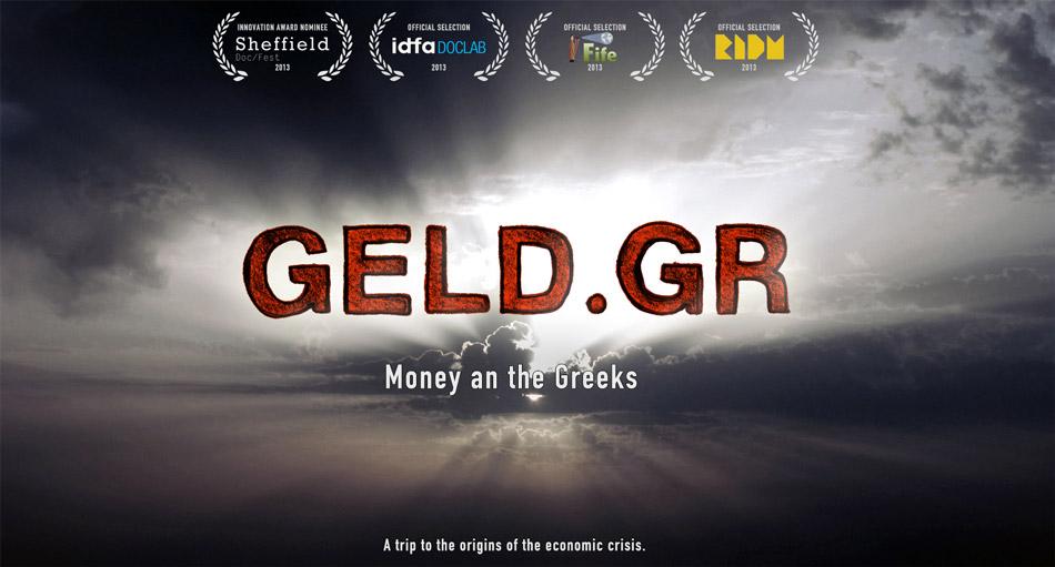 GELD-GR-950eng